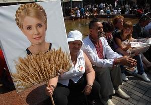 Ъ: Юлия Тимошенко недобирает протестов