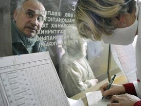 АМКУ начал проверку киевских аптек
