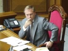 Лавринович открыл Раду и объявил перерыв до обеда