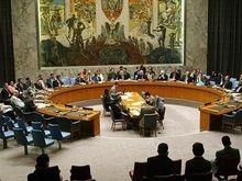 Совбез ООН: вторая попытка выработать единое решение по Южной Осетии провалилась