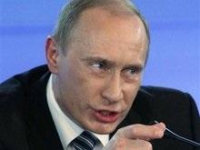 Путин: Нужно энергичнее заниматься границами России