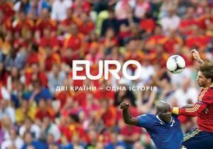 В Киеве пройдет фотовыставка, посвященная Евро-2012