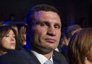 Кличко подтвердил, что намерен баллотироваться в мэры Киева