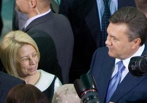 Герман перенесла поездку журналистов в резиденцию Януковича