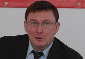 Луценко: Никаких угроз от главного регионала и его криминализованной братвы я не боюсь