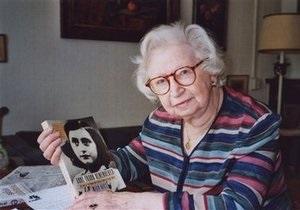 В Голландии умерла женщина, сохранившая дневник Анны Франк