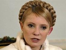 Украина будет покупать в России газ без посредников - Тимошенко