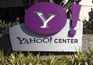 Yahoo может начать патентную войну с Facebook