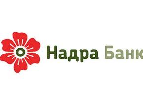 НАДРА БАНК предлагает специальные условия для своих вкладчиков