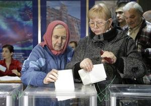 ЦИК признал почти 2% бюллетеней, выданных для голосования, недействительными