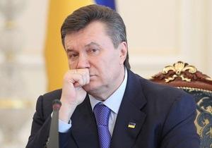 Янукович хочет, чтобы в Украине было больше представителей среднего класса