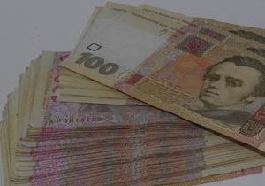 Госстат улучшил оценку номинального ВВП Украины в 2010 году