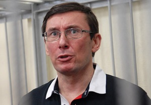 Луценко не могут вывезти из СИЗО из-за отсутствия указания Минздрава