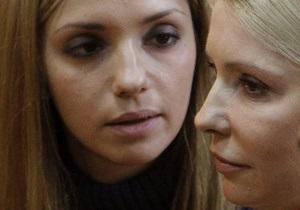 Дочь Тимошенко в феврале позавтракает с Обамой