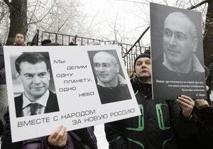Московская милиция задержала 12 участников митинга в поддержку Ходорковского