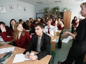 Занятия в киевских школах и вузах возобновят в среду