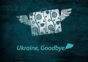 В Киеве представили новый украинский кинопроект Украина Гудбай