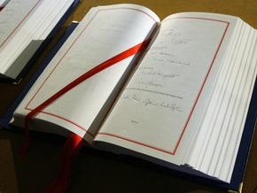 Лиссабонский договор вступит в силу 1 декабря
