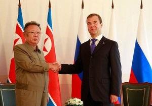 Медведев встретился с Ким Чен Иром. РФ и КНДР могут поднять вопрос о долге в $11 млрд бывшему СССР