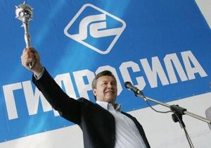 На Хортице Януковичу подарили гетманскую булаву