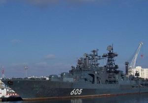 Россия посылает новый отряд кораблей для охраны судов от пиратов в Аденском заливе