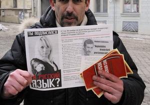 В Латвии более 70% населения проголосовали против русского как государственного языка