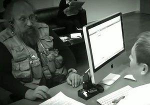 Анатолий Вассерман и человек-чебурек снялись в рекламе домена .рф