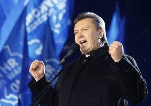 ЦИК официально объявил Януковича победителем президентских выборов