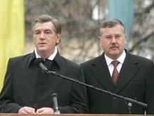 Гриценко: Выход НУ-НС из коалиции был решением Ющенко