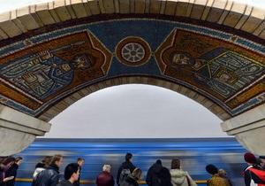 Новости Киева - Киевскую станцию метро Золотые ворота признали одной из самых красивых в Европе