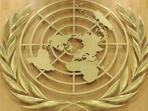 В Совбез ООН вошли новые страны