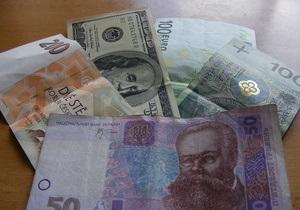 Корреспондент: Кормильцы наши. Топ-20 налогоплательщиков Украины