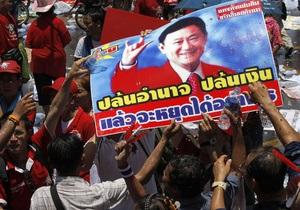 В Таиланде вновь митингует оппозиция: МИД РФ призывает граждан воздержаться от поездок