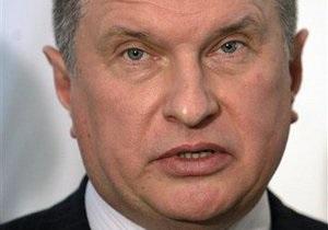 Россия рассматривает возможность предоставления Киеву скидки на газ