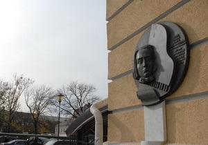 В Киеве на некоторых улицах установят мемориальные доски