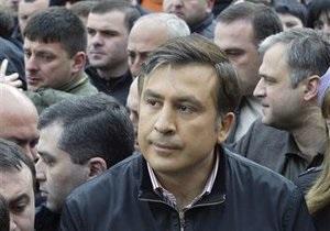 Саакашвили подписал  договор с Грузией