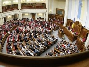 Рада не приняла ни одного решения по проекту госбюджета-2010