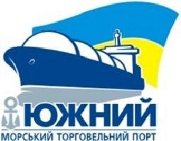 Порт Южный стал обладателем престижных наград Национального морского рейтинга Украины