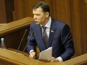 Нардеп от БЮТ объяснил, почему деньги от акциза пошли на содержание Рады