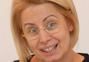 Герман заявила, что узнала о назначении своего сына замминистром МЧС из СМИ