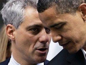 Бывший советник Клинтона возглавит администрацию Обамы