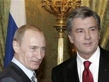 На переговорах по газу украинцы и россияне дискутировали о правилах русского языка