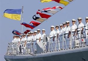 В Севастополе отметили 92-ю годовщину поднятия флагов УНР на кораблях ЧФ