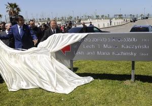 Саакашвили открыл в Батуми улицу имени Качиньских