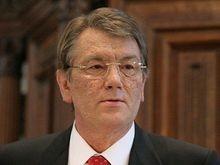 Ющенко подписал закон об увеличении акциза на табачные изделия