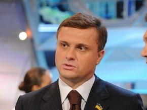 Левочкин обжалует  политически заангажированое решение суда  по иску Медведчука