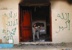 США расследуют, было ли нападение на консульство в Ливии спланированным