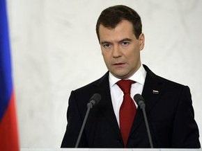 Медведев направил зарубежным коллегам российский проект Договора о eвробезопасности