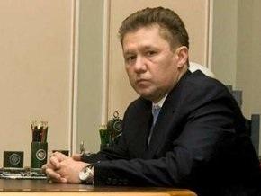 Газпром назвал юмористической возможность пересмотра газовых контрактов