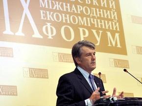 Ющенко: 2010 год будет для Украины особенным